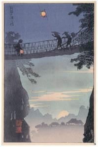 thumbnail Takahashi Shōtei – The Suspension Bridge at Hida [from Shotei (Hiroaki) Takahashi: His Life and Works]
