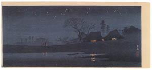 高橋松亭 – 星の夜 [こころにしみるなつかしい日本の風景 近代の浮世絵師・高橋松亭の世界より]のサムネイル画像