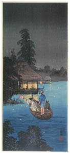 thumbnail Takahashi Shōtei – Enjoying the Evening Cool on the Boat [from Shotei (Hiroaki) Takahashi: His Life and Works]