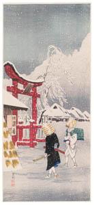 高橋松亭 – 岡部の雪 [こころにしみるなつかしい日本の風景 近代の浮世絵師・高橋松亭の世界より]のサムネイル画像