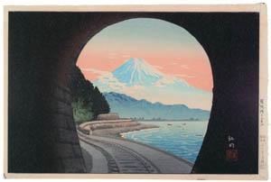 高橋松亭 – 薩陀峠トンネル [こころにしみるなつかしい日本の風景 近代の浮世絵師・高橋松亭の世界より]のサムネイル画像