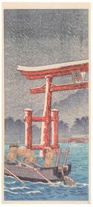 高橋松亭 – 以津くしま [こころにしみるなつかしい日本の風景 近代の浮世絵師・高橋松亭の世界より]のサムネイル画像