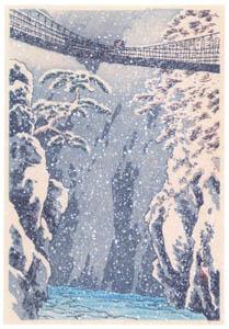 高橋松亭 – 飛だつり橋 [こころにしみるなつかしい日本の風景 近代の浮世絵師・高橋松亭の世界より]のサムネイル画像