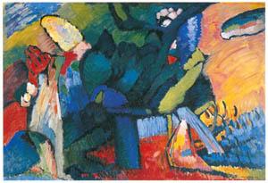 ワシリー・カンディンスキー – インプロヴイゼーション 4 [カンディンスキー展より]のサムネイル画像