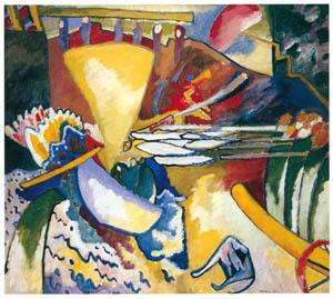 ワシリー・カンディンスキー – インプロヴイゼーション 11 [カンディンスキー展より]のサムネイル画像