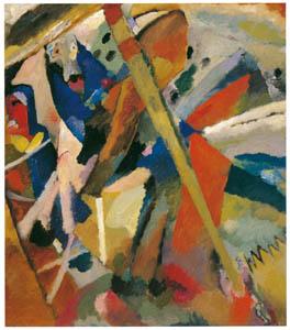 ワシリー・カンディンスキー – 聖ケオルギウスII [カンディンスキー展より]のサムネイル画像