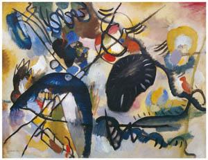 ワシリー・カンディンスキー – 黒い色斑 I [カンディンスキー展より]のサムネイル画像