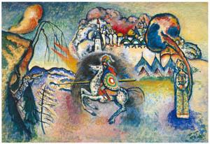 ワシリー・カンディンスキー – 聖ゲオルギウスIV [カンディンスキー展より]のサムネイル画像