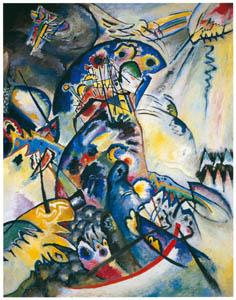 ワシリー・カンディンスキー – 青い弧 (嶺) [カンディンスキー展より]のサムネイル画像