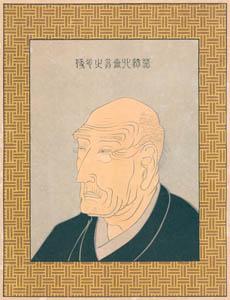 thumbnail Katsushika Hokusai – Portrait of Katsushika Hokusai [from The Fifty-three Stations of the Tōkaidō by Hokusai]