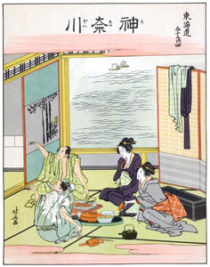 thumbnail Katsushika Hokusai – 4. Kanagawa-juku (53 Stations of the Tōkaidō) [from The Fifty-three Stations of the Tōkaidō by Hokusai]