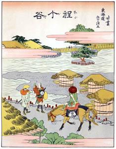 thumbnail Katsushika Hokusai – 5. Hodogaya-juku (53 Stations of the Tōkaidō) [from The Fifty-three Stations of the Tōkaidō by Hokusai]