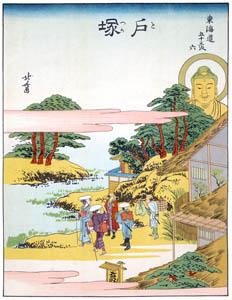 thumbnail Katsushika Hokusai – 6. Totsuka-juku (53 Stations of the Tōkaidō) [from The Fifty-three Stations of the Tōkaidō by Hokusai]