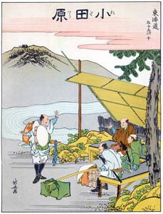 thumbnail Katsushika Hokusai – 10. Odawara-juku (53 Stations of the Tōkaidō) [from The Fifty-three Stations of the Tōkaidō by Hokusai]
