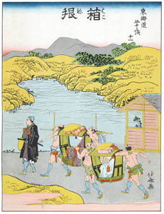 thumbnail Katsushika Hokusai – 11. Hakone-juku (53 Stations of the Tōkaidō) [from The Fifty-three Stations of the Tōkaidō by Hokusai]