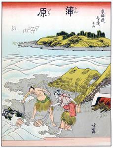 thumbnail Katsushika Hokusai – 16. Kanbara-juku (53 Stations of the Tōkaidō) [from The Fifty-three Stations of the Tōkaidō by Hokusai]