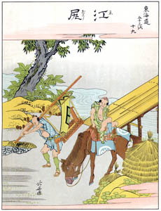 thumbnail Katsushika Hokusai – 19. Ejiri-juku (53 Stations of the Tōkaidō) [from The Fifty-three Stations of the Tōkaidō by Hokusai]