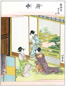 thumbnail Katsushika Hokusai – 20. Fuchū-shuku (53 Stations of the Tōkaidō) [from The Fifty-three Stations of the Tōkaidō by Hokusai]