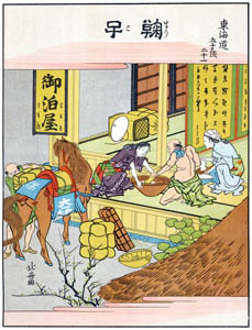 thumbnail Katsushika Hokusai – 21. Mariko-juku (53 Stations of the Tōkaidō) [from The Fifty-three Stations of the Tōkaidō by Hokusai]