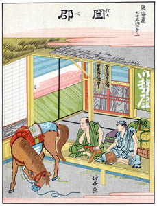 thumbnail Katsushika Hokusai – 22. Okabe-juku (53 Stations of the Tōkaidō) [from The Fifty-three Stations of the Tōkaidō by Hokusai]