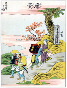 thumbnail Katsushika Hokusai – 23. Fujieda-juku (53 Stations of the Tōkaidō) [from The Fifty-three Stations of the Tōkaidō by Hokusai]