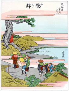 thumbnail Katsushika Hokusai – 28. Fukuroi-juku (53 Stations of the Tōkaidō) [from The Fifty-three Stations of the Tōkaidō by Hokusai]