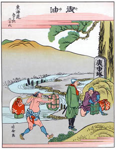 thumbnail Katsushika Hokusai – 36. Goyu-shuku (53 Stations of the Tōkaidō) [from The Fifty-three Stations of the Tōkaidō by Hokusai]