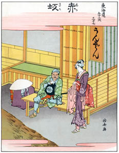 thumbnail Katsushika Hokusai – 37. Akasaka-juku (53 Stations of the Tōkaidō) [from The Fifty-three Stations of the Tōkaidō by Hokusai]