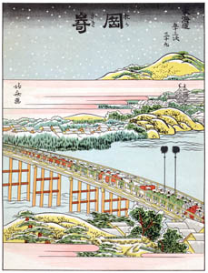 thumbnail Katsushika Hokusai – 39. Okazaki-shuku (53 Stations of the Tōkaidō) [from The Fifty-three Stations of the Tōkaidō by Hokusai]