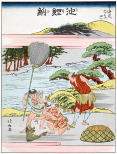 thumbnail Katsushika Hokusai – 40. Chiryū-juku (53 Stations of the Tōkaidō) [from The Fifty-three Stations of the Tōkaidō by Hokusai]