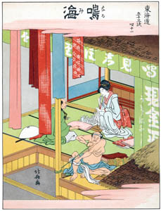 thumbnail Katsushika Hokusai – 41. Narumi-juku (53 Stations of the Tōkaidō) [from The Fifty-three Stations of the Tōkaidō by Hokusai]