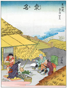 thumbnail Katsushika Hokusai – 43. Kuwana-juku (53 Stations of the Tōkaidō) [from The Fifty-three Stations of the Tōkaidō by Hokusai]