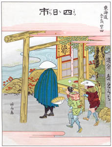 thumbnail Katsushika Hokusai – 44. Yokkaichi-juku (53 Stations of the Tōkaidō) [from The Fifty-three Stations of the Tōkaidō by Hokusai]