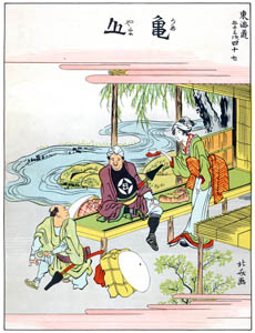 thumbnail Katsushika Hokusai – 47. Kameyama-juku (53 Stations of the Tōkaidō) [from The Fifty-three Stations of the Tōkaidō by Hokusai]