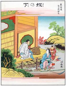 thumbnail Katsushika Hokusai – 49. Sakashita-juku (53 Stations of the Tōkaidō) [from The Fifty-three Stations of the Tōkaidō by Hokusai]