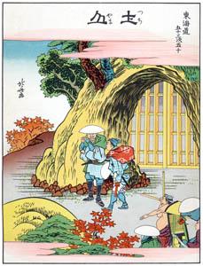 thumbnail Katsushika Hokusai – 50. Tsuchiyama-juku (53 Stations of the Tōkaidō) [from The Fifty-three Stations of the Tōkaidō by Hokusai]