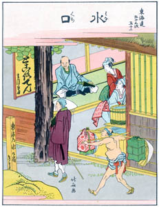 thumbnail Katsushika Hokusai – 51. Minakuchi-juku (53 Stations of the Tōkaidō) [from The Fifty-three Stations of the Tōkaidō by Hokusai]
