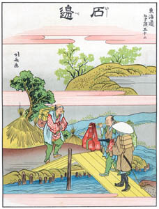 thumbnail Katsushika Hokusai – 52. Ishibe-juku (53 Stations of the Tōkaidō) [from The Fifty-three Stations of the Tōkaidō by Hokusai]