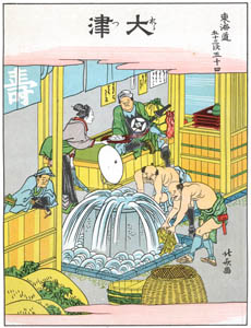 thumbnail Katsushika Hokusai – 54. Ōtsu-juku (53 Stations of the Tōkaidō) [from The Fifty-three Stations of the Tōkaidō by Hokusai]