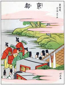thumbnail Katsushika Hokusai – 55. Kyoto (53 Stations of the Tōkaidō) [from The Fifty-three Stations of the Tōkaidō by Hokusai]