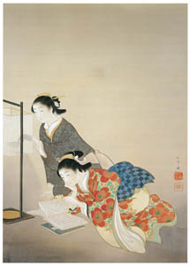 thumbnail Uemura Shōen – Long Night [from Uemura Shōen Exhibition on the 50th Anniversary of Her Death]