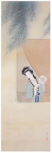 上村松園 – 柳下佳人図 [上村松園展 没後50年記念 美の精華より]のサムネイル画像