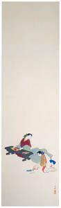 上村松園 – 扇折之図 [上村松園展 没後50年記念 美の精華より]のサムネイル画像