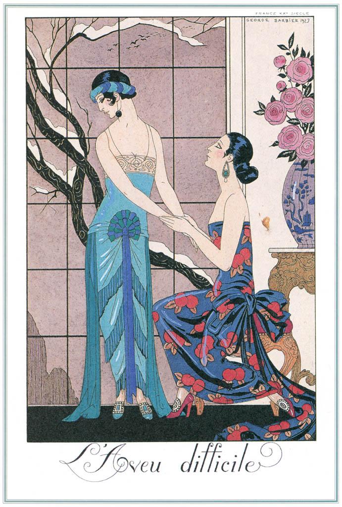 ジョルジュ・バルビエ – 困難な告白 [バルビエ・コレクション I FASHION CALENDAR 1922-1926より] パブリックドメイン画像
